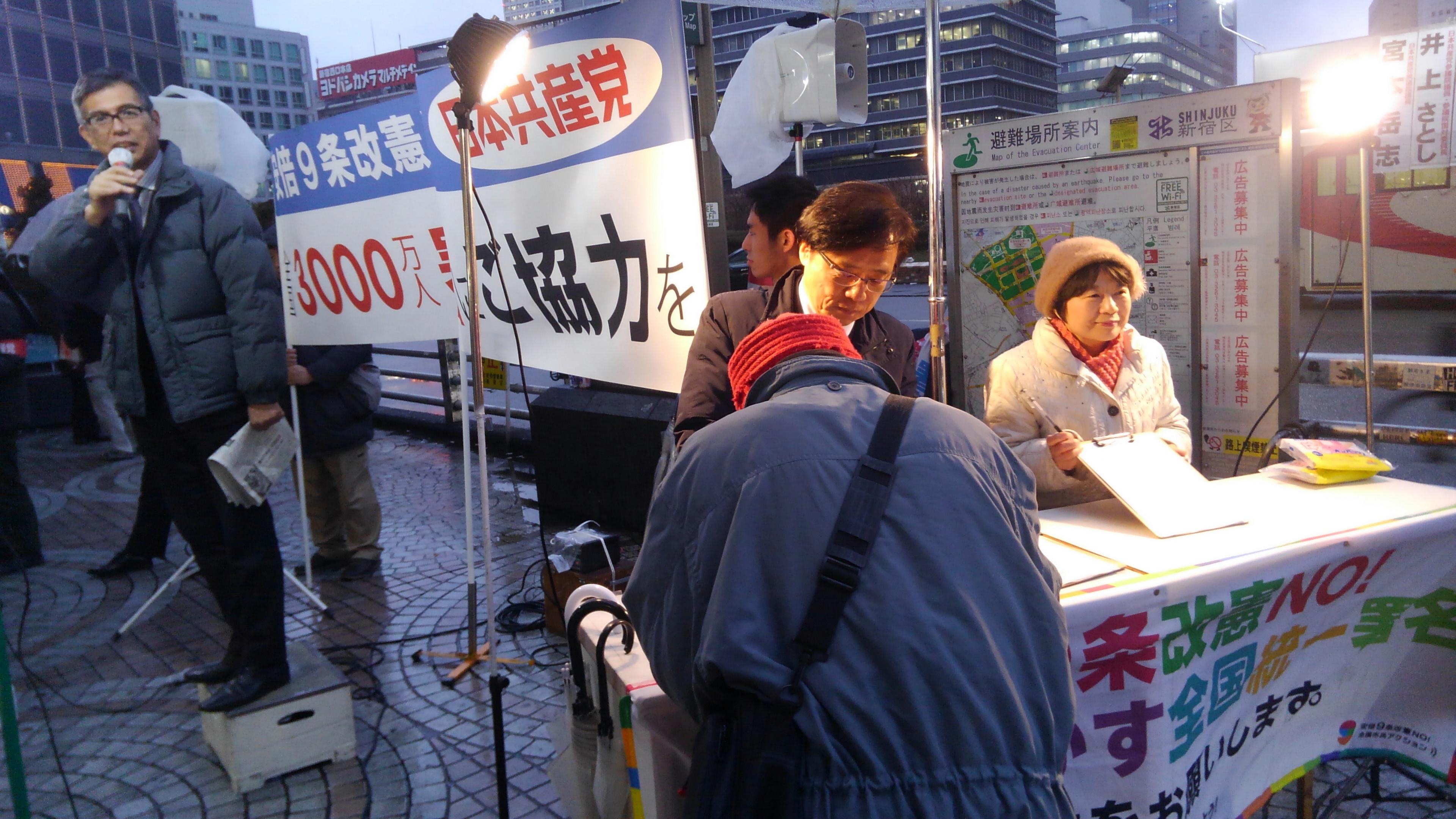 http://www.inoue-satoshi.com/diary/KIMG7780.JPG