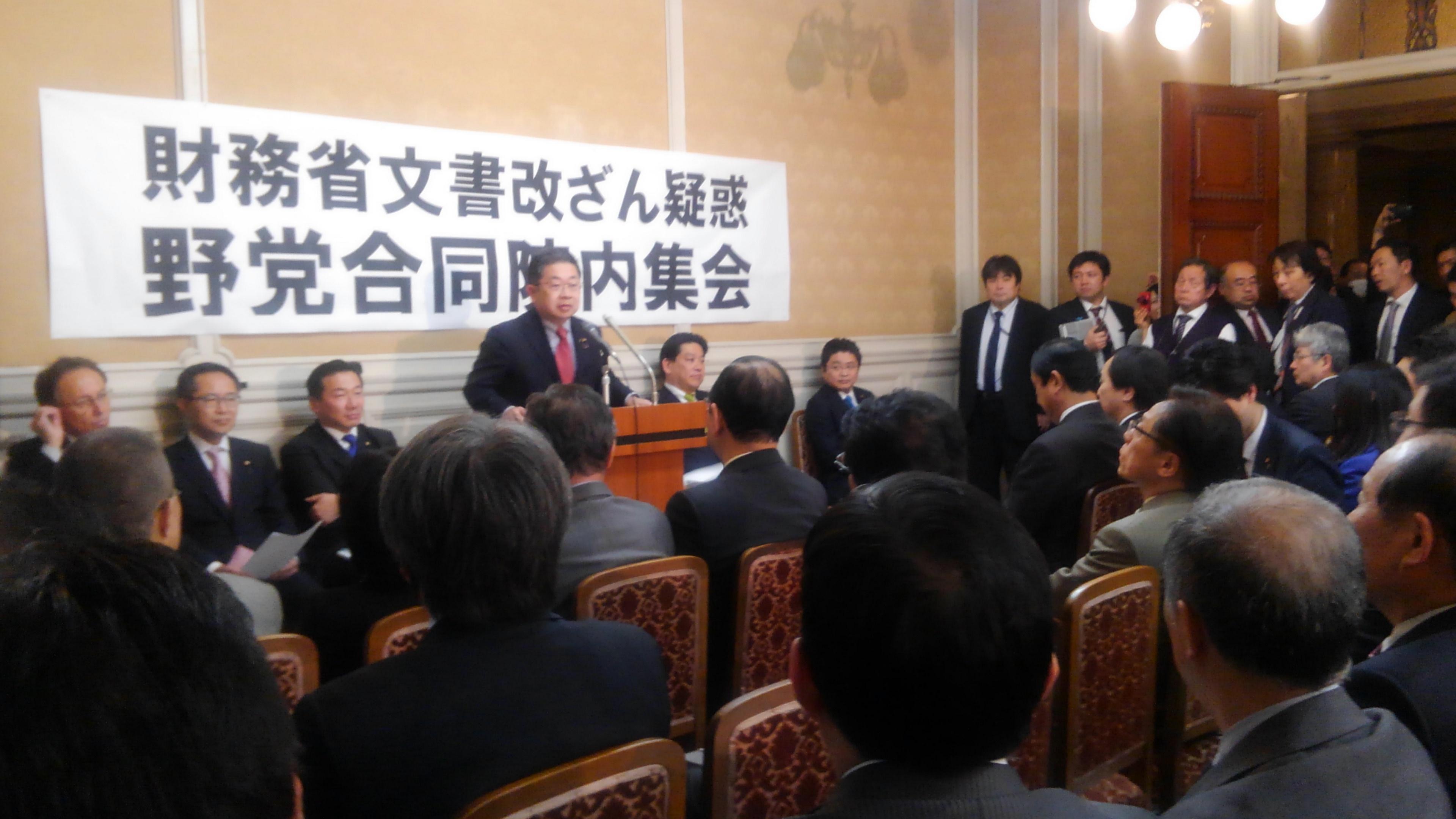 http://www.inoue-satoshi.com/diary/KIMG7831.JPG