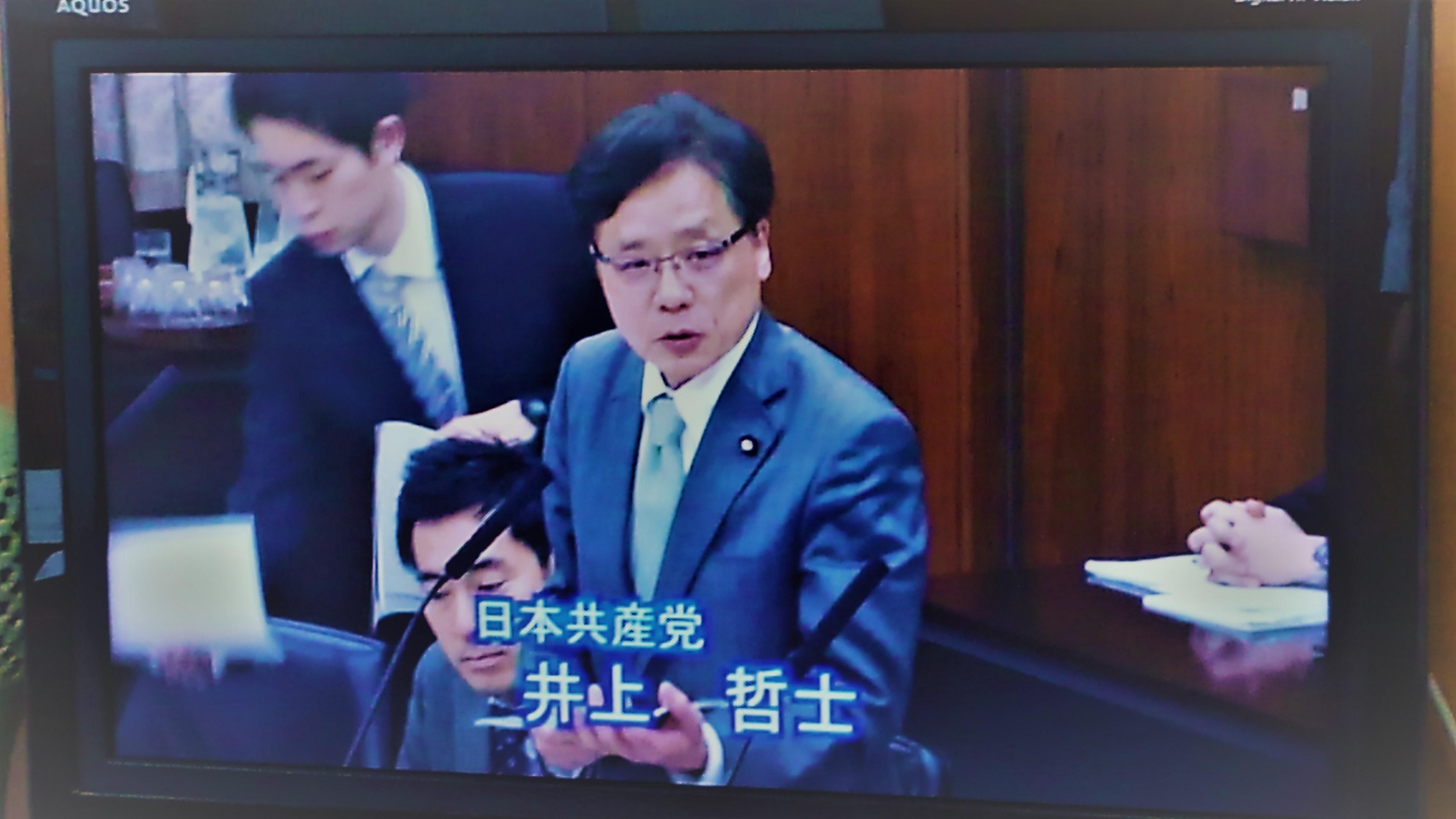 http://www.inoue-satoshi.com/diary/KIMG7887.JPG