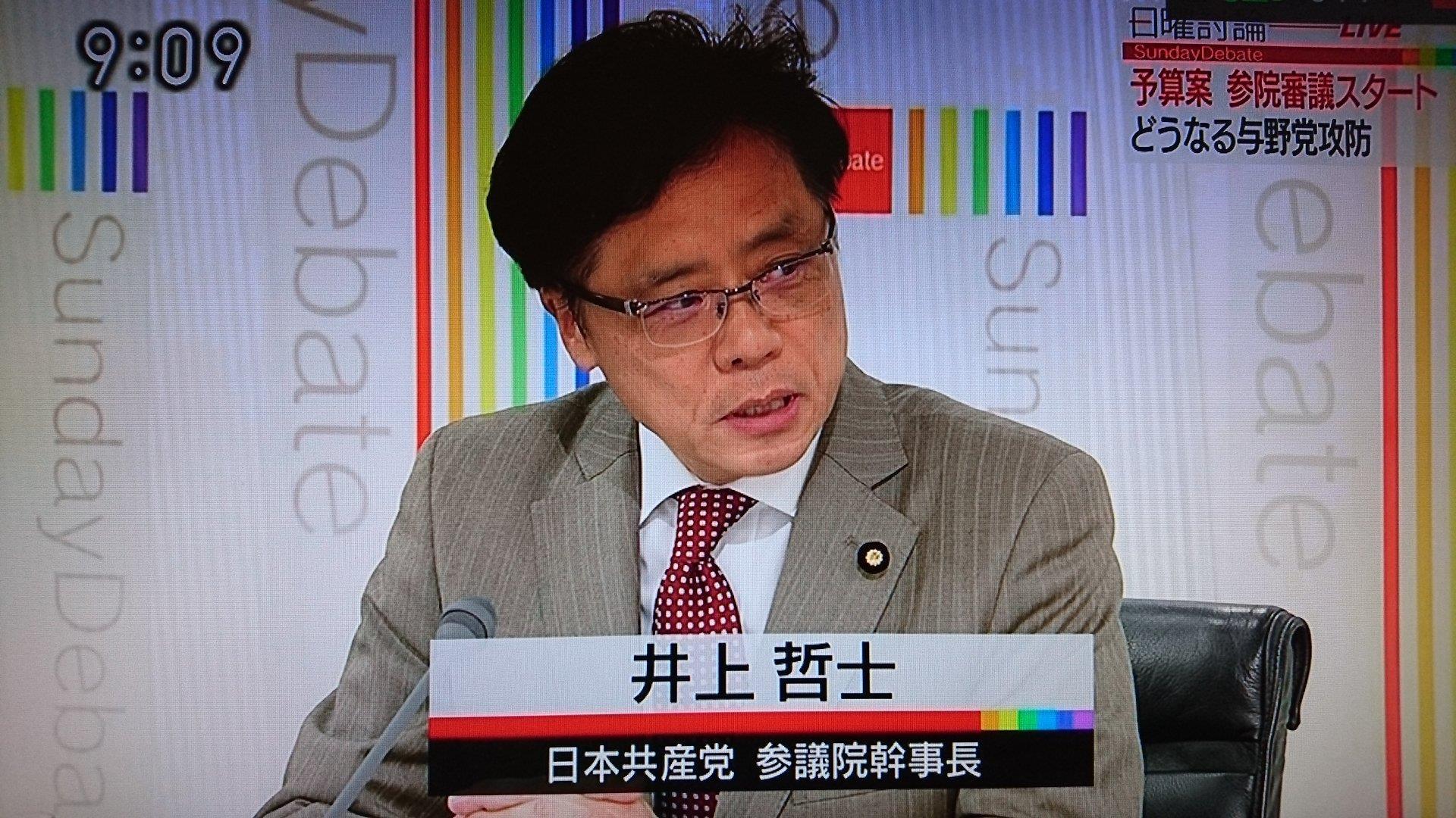 http://www.inoue-satoshi.com/diary/NHK%E8%A8%8E%E8%AB%96.jpg