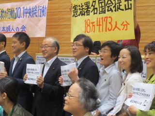 新婦人憲法署名.JPG