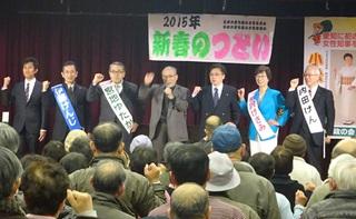 春日井新春の集い.jpg