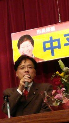 長岡京市長選.jpg
