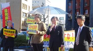 福井県庁.jpg