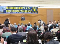 核兵器禁止条約.JPG