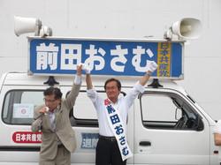 前田おさむ.JPG