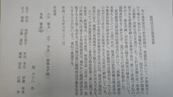 DSC_0325[1].JPG