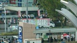名古屋.jpg