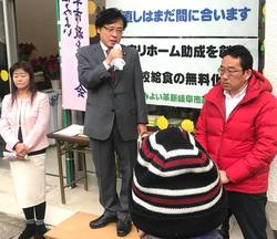岐阜事務所開き.jpg