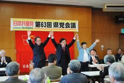富山検討会議.jpg