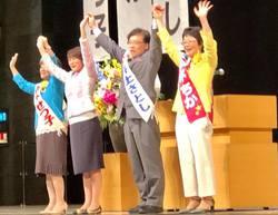 静岡演説会.jpg