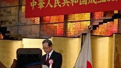 中国大使.JPG