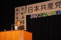 19中津川.jpg