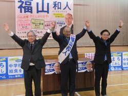 200124福山.JPG