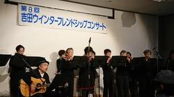 20吉田コンサート.jpg