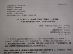 IMG_3045.JPG