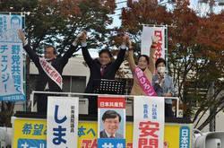 11.14豊川市.jpg