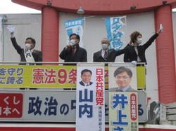 21.4.18丹後.JPG