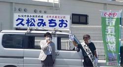 松阪1.jpg