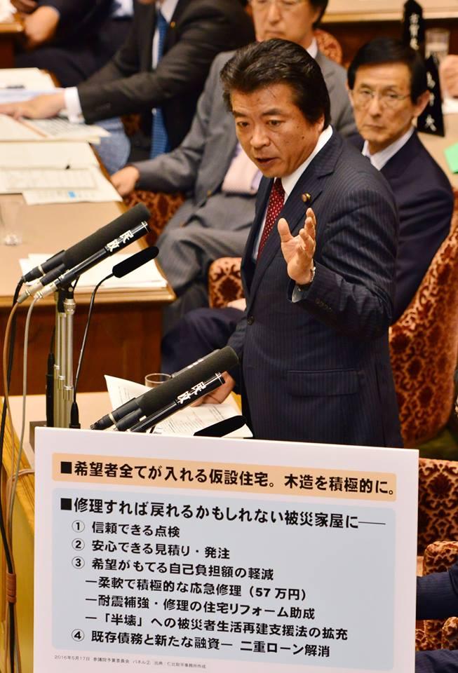 http://www.inoue-satoshi.com/diary/iv.jpg