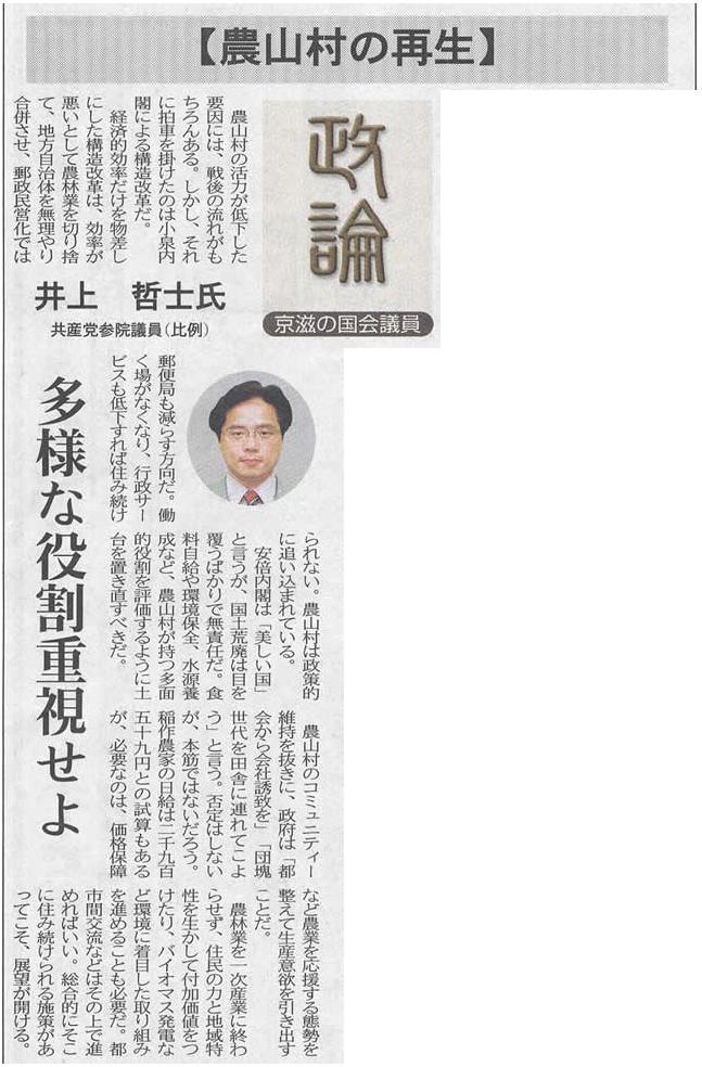 2007-05-21-news.png