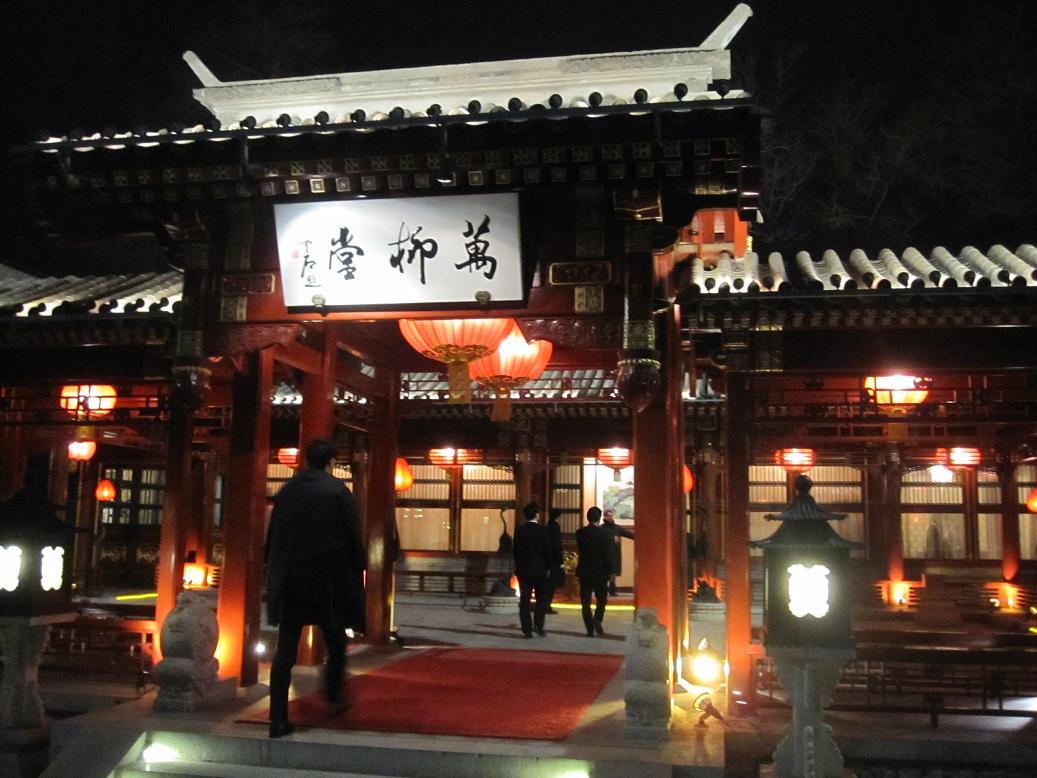 中国共産党中央書記処 - Secretariat of the Communist Party of China