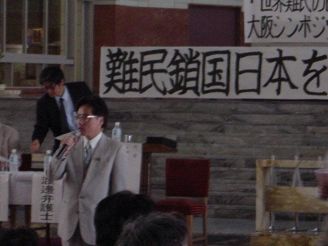 井上哲士:NHK京都70周年/大阪...